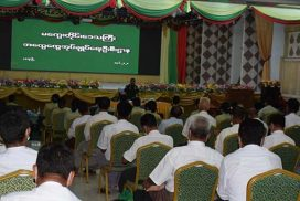 MoHA Union Minister meets members of local security force in Magway