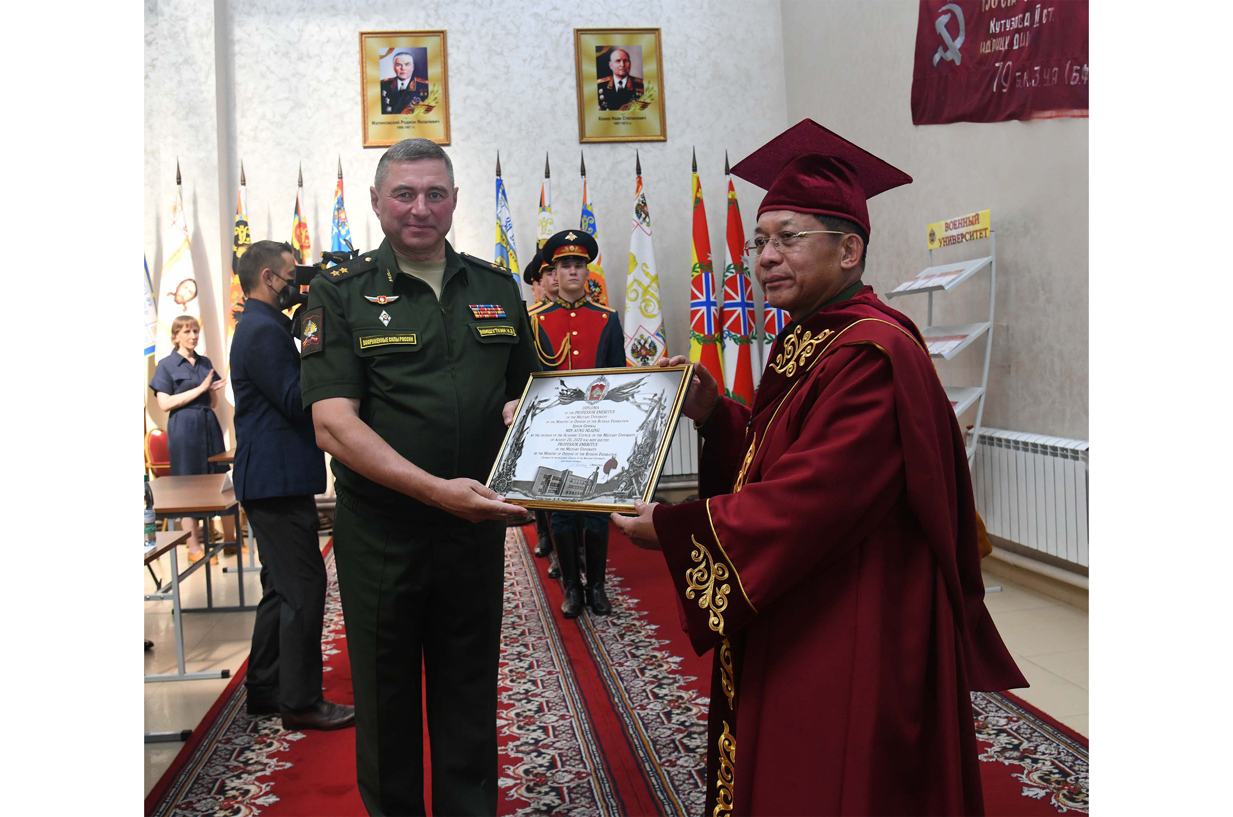 Military University Of Defense Ministry Of Russia Confers Honorary  Professor On Chairman Of State Administration Council Commander-in-Chief Of  Defence Services Senior General Min Aung Hlaing - Global New Light Of  Myanmar
