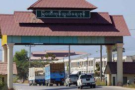 Myanmar-Thai border trade nearly hit $3 bln