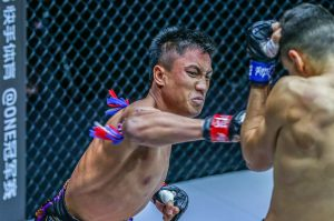 ONE Championship bouts NS