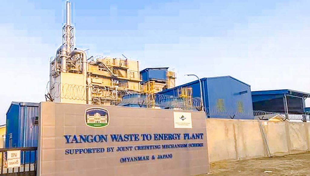 ygn waste to energy sskm