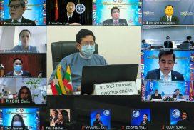 Virtual meeting for 76th CCOP Steering Committee held