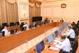 The Fourth Month of the State Administration Council