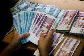 Kyat value increases by K20 within week