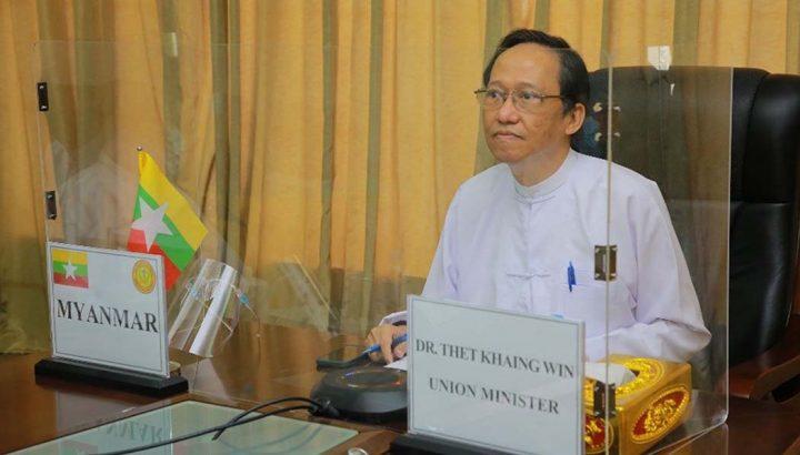 Dr thet khaing win sskm