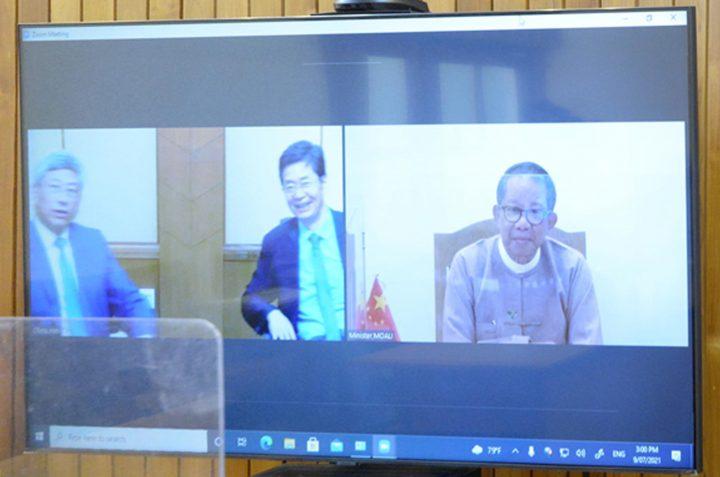 Myanmar and china NS