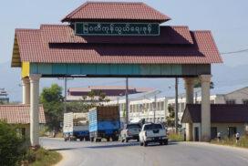 Trade volume between Myanmar-Thai border up $33 mln this FY