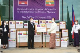 Cambodian government donates medical supplies to Myanmar