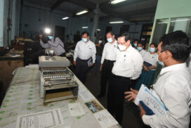 Union Information Minister inspects central press in Yangon