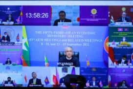 ASEAN Economic Ministers' Meetings with Australia, New Zealand, Japan, United Kingdom Economic Ministers, 9th EAS Economic Ministers' Meeting held