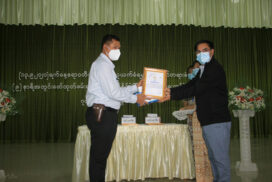 Honorary dinner held to praise security forces for quick arrest of AYA bank robbers in Bago