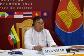 15th ASEAN ministerial meeting on transnational crimes and related meetings continue online