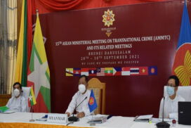 Union Minister for Home Affairs attends 15th ASEAN Ministerial Meeting on Transnational Crime (AMMTC)