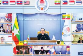 Union Chief Justice attends 9th Meeting of Council of  ASEAN Chief Justices online
