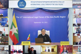 Union Chief Justice attends 11th International Legal Forum of Asia-Pacific Region through videoconferencing
