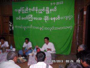 Meeting 1 05092013