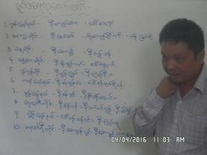 Meeting 3 04042016