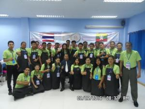 Training 4 0222016