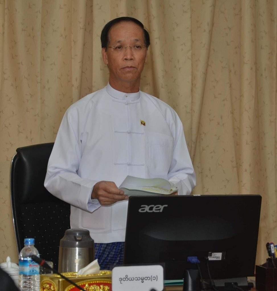 Vice President Dr Sai Mauk Kham delivers an address at 67th Anniversary Independence Day Organizing Committee Meeting.