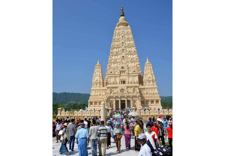 Thatta Thattaha Pagoda