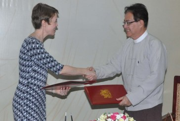 MoU on establishment of foreign ministry consultations signed