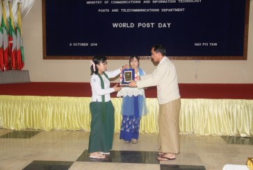 World Post Day observed  in Nay Pyi Taw