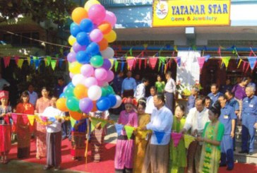 Gems and Jewellery Shop opens in Mahaaungmye Tsp