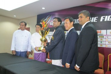 Myanmar to host Super Series Myanmar 2014-2015