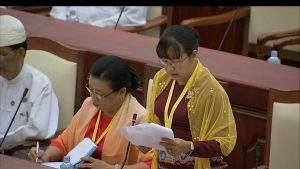 Deputy Minister for Labour, Employment and Social Security Daw Win Maw Tun.
