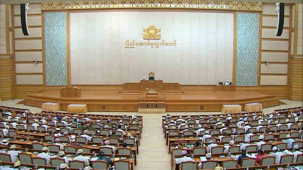 Pyidaungsu Hluttaw representatives continue debate on issue of constitutional amendment. mna