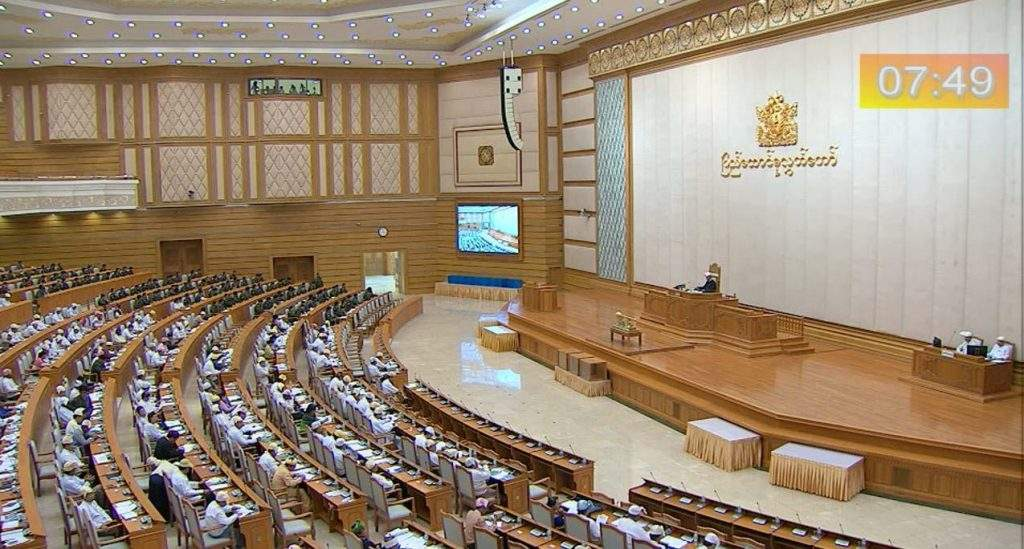 Pyidaungsu Hluttaw representatives holding debate on issue of constitutional amendment.—mna