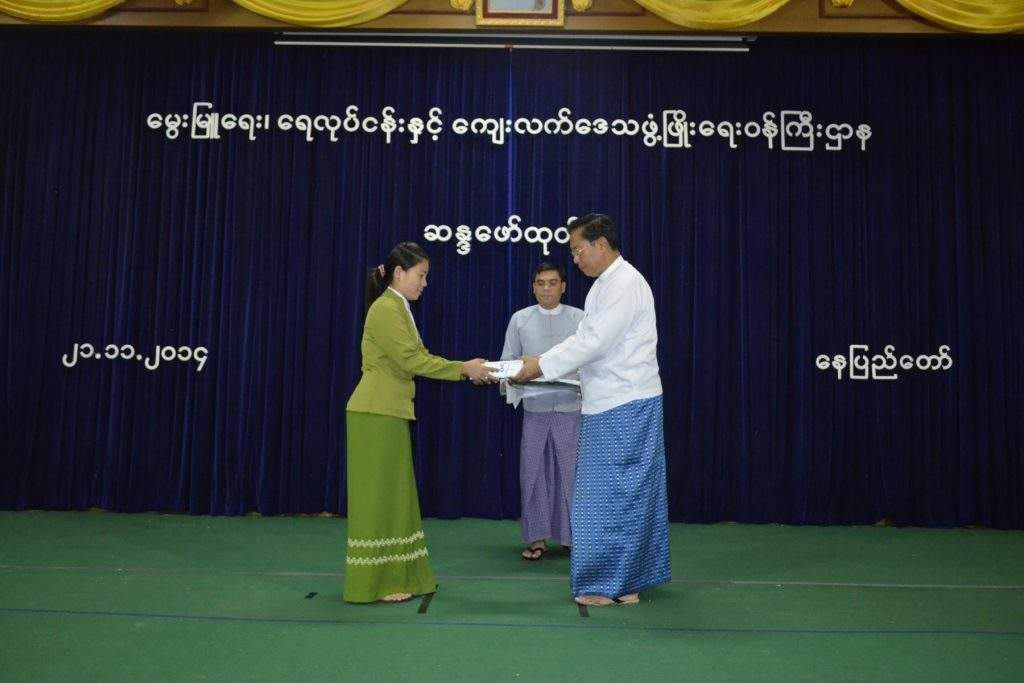 Union minister U Ohn Myint presents gifts to  a staff.—mna