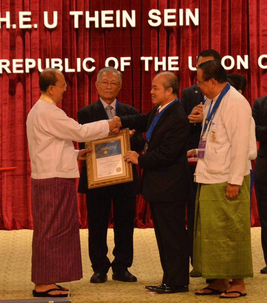 President  U Thein Sein accepts certificate for  Distinguished  Honorary Patron Award of the  AFEO.