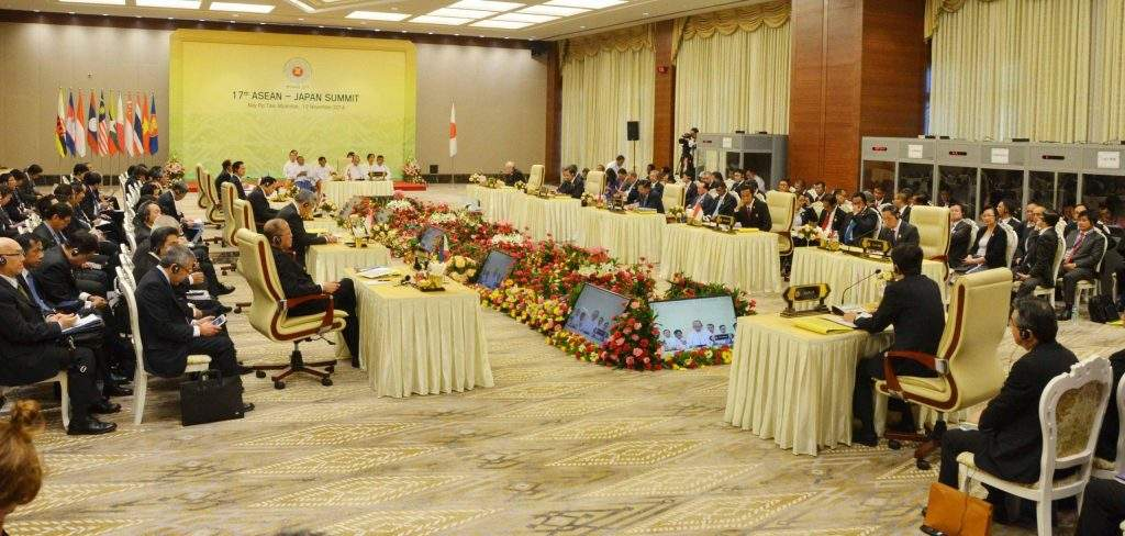 President U Thein Sein delivers an address at 17th ASEAN-Japan Summit at MICC in Nay Pyi Taw. MNA