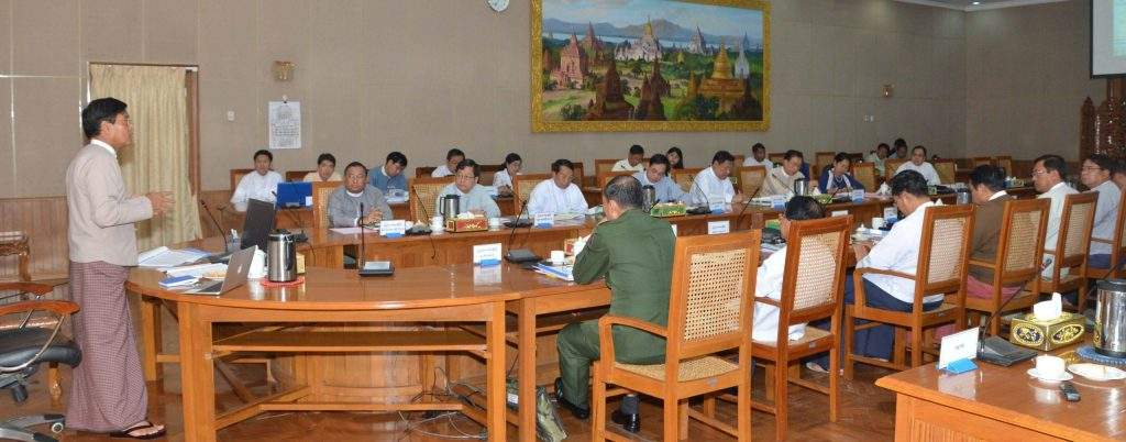 Vice President U Nyan Tun highlights procedures for graduation of Myanmar from least developed country status.—mna