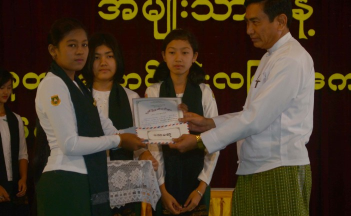 94th Anniversary National Day marked at Pyinama BEHS No 1