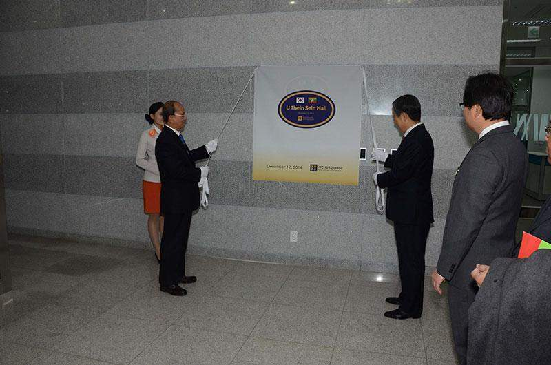 President U Thein Sein (L) and Rector Mr Jung Hae Lin of  Busan University of Foreign Studies formally open U Thein Sein Hall at the university.