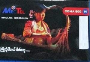 MEC CDMA800
