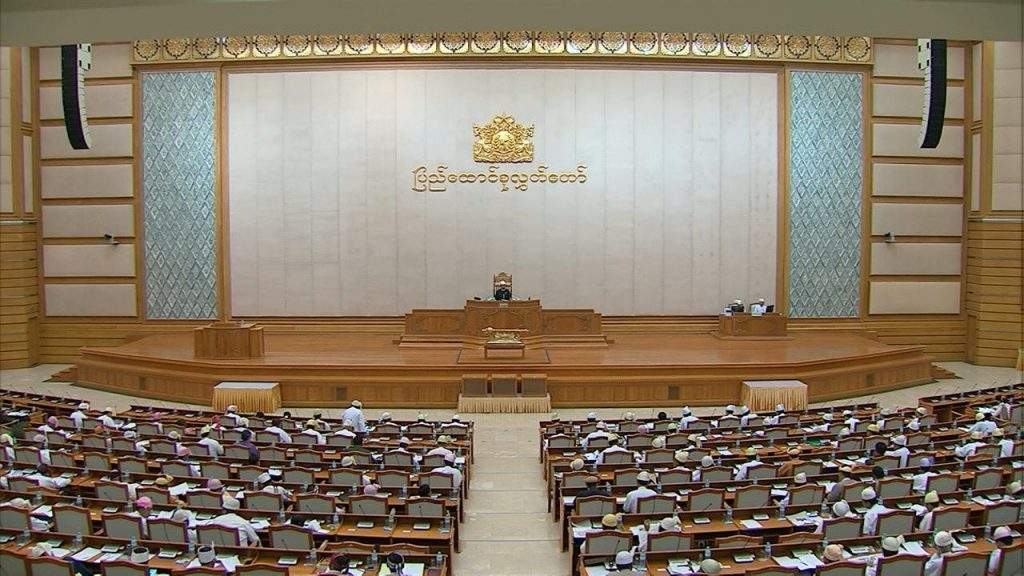 Pyidaungsu Hluttaw continues for eighth day session.—mna
