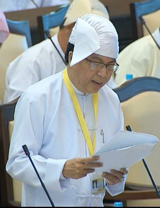 Dr Zaw Min Aung