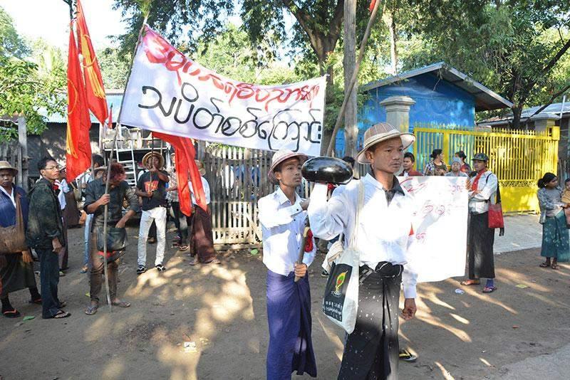 University students on way of demonstration for democracy  education system.—Photo: Tin Maung (Mandalay)