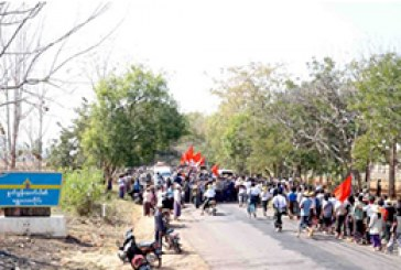 Protest students reach Chauk Township