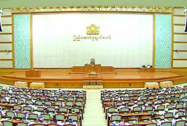 Pyidaungsu Hluttaw concludes discussions on national planning bill