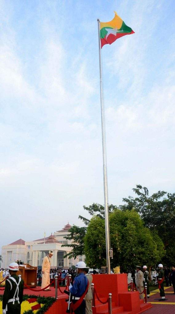 Vice President  Dr Sai Mauk Kham salutes State Flag on the occasion of 68th Anniversary of  Union Day.