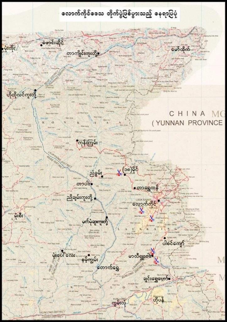 A map shows clashes between Tatmadaw and Kokang  insurgents in  Laukkai region. Myawady