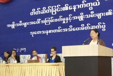 Draft of Myanmar national prevention of violence against women law to be submitted to Hluttaw in April or May