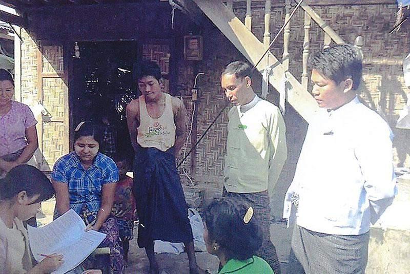 Photo 2 Tin Maung