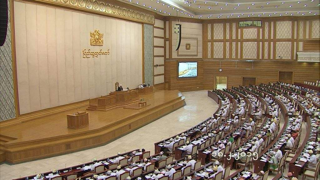 Pyidaungsu Hluttaw representatives focus on extension of  explanation time.—mna