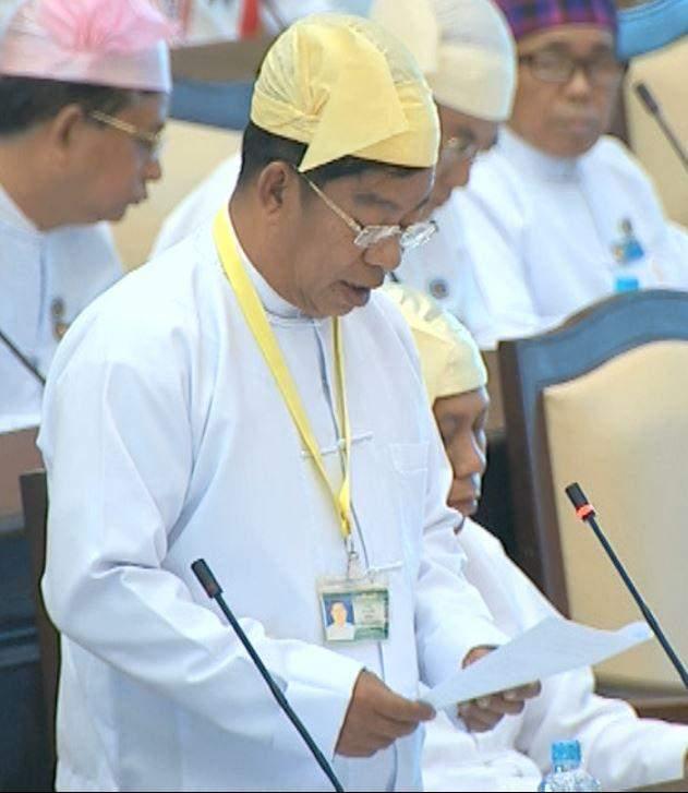 Deputy Minister U Thant Shin. mna