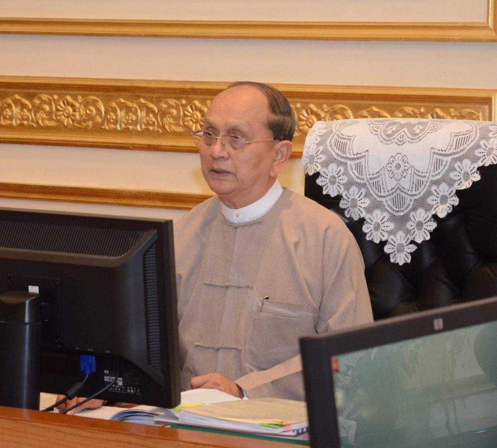 President U Thein Sein calls for effective use of foreign aids and grant at the meeting of the Central Committee for Management of  Foreign Aids and Grants.—mna
